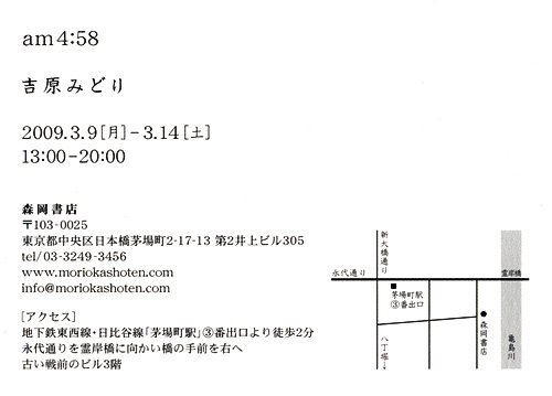 b0129160_18141193.jpg