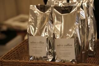 aalto coffee 珈琲豆販売 _f0155962_163252100.jpg