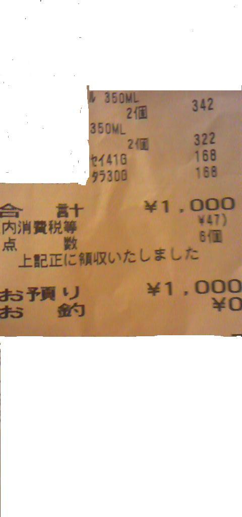 f0101965_22484046.jpg