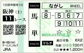 b0042567_0204685.jpg