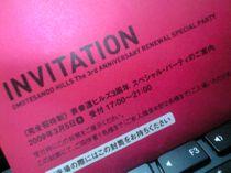 b0034381_6142731.jpg