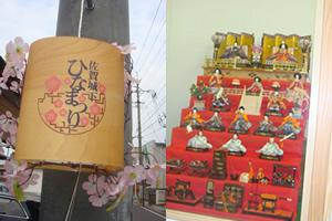 佐賀城下ひなまつり_d0132289_18481228.jpg