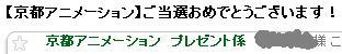 d0066792_993358.jpg