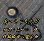 d0095910_6182112.jpg
