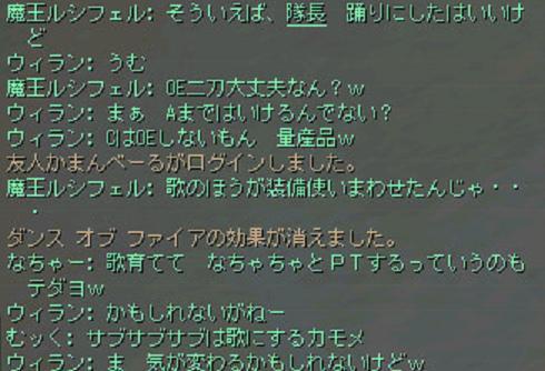 b0021119_1701058.jpg