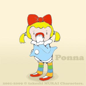 ポンナ_a0039720_1193137.jpg