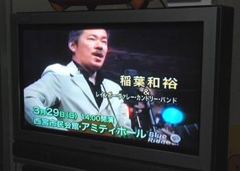 テレビCM_e0103024_2351586.jpg