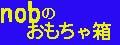 a0090128_18251747.jpg