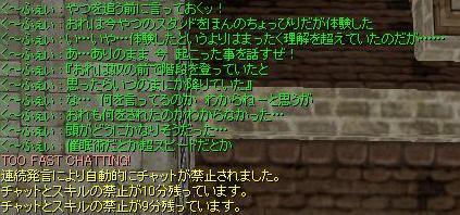 f0132029_21425060.jpg