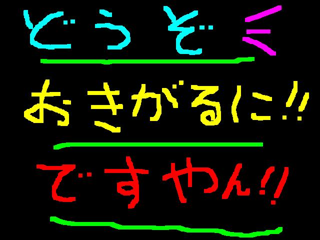 初めてのCBRミーティング♡ですやん!_f0056935_20262976.jpg