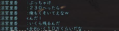 c0093337_9493590.jpg