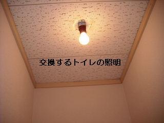 f0031037_22311410.jpg