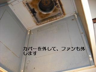 f0031037_2231509.jpg