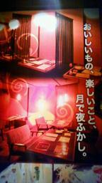 【熱い店 / 熱い人】 VOL.3_e0173738_0503573.jpg