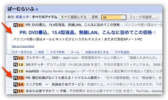 b0026543_616027.jpg