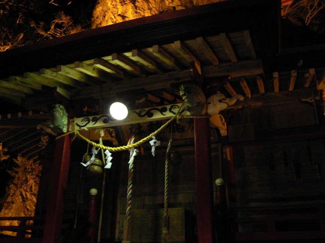 巌龍神社の裸参り_d0001843_2045748.jpg