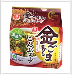 パッケージロゴ : 「海藻力 金ごま香るこんぶスープ」 理研ビタミン株式会社様_c0141944_356647.jpg