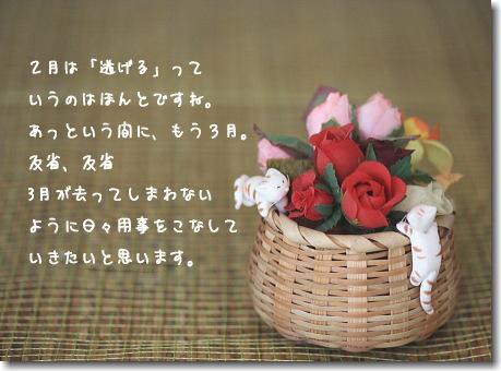 b0066947_21344657.jpg