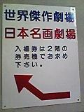 c0153150_0385240.jpg