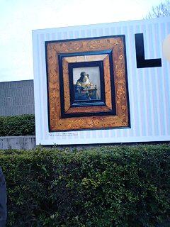 高校の同窓会~ルーブル美術館展_a0119856_23315791.jpg
