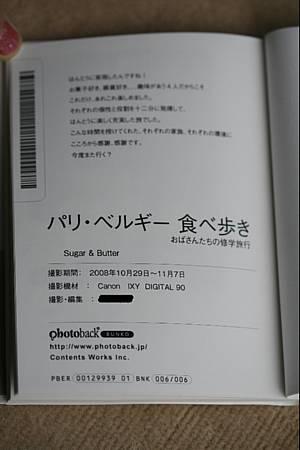 b0105661_21184532.jpg