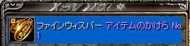 b0090862_20465327.jpg