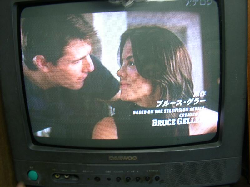 TVの修理が出来た(追記あり)_a0074069_1145673.jpg