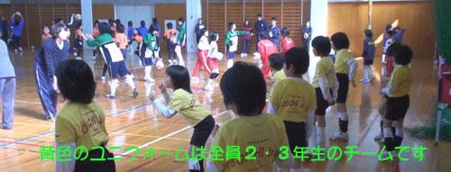 in池田Ⅵ_c0000970_14165964.jpg