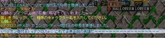 e0176672_20334127.jpg