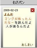 b0003089_20361744.jpg
