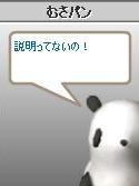 b0003089_23334327.jpg
