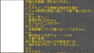 f0168089_1023895.jpg