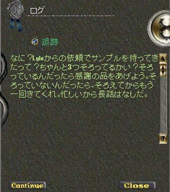b0096491_2104211.jpg
