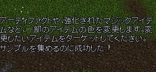 b0096491_271857.jpg