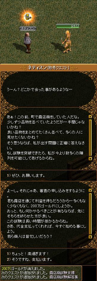 c0081097_2251232.jpg