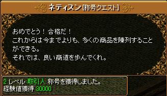 c0081097_225376.jpg