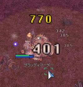 f0020299_0585314.jpg