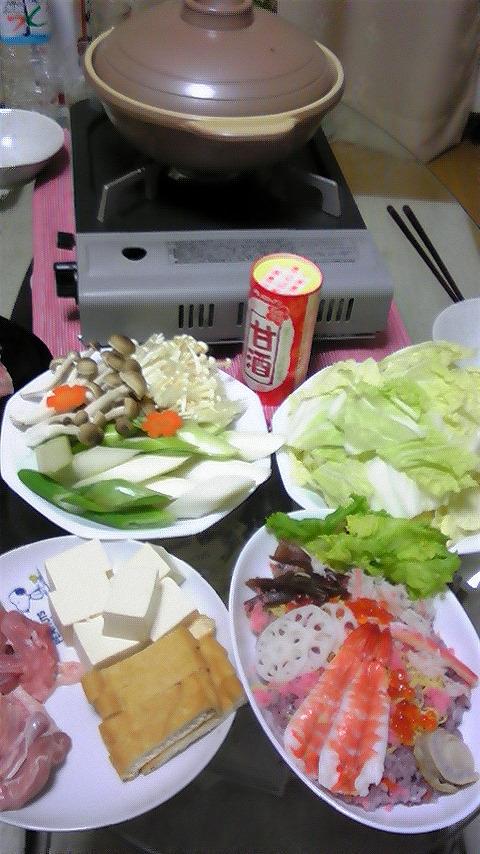 料理♪_f0195703_2102465.jpg