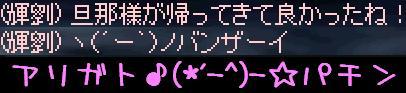 f0072010_2327403.jpg