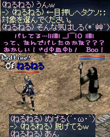 f0072010_23321535.jpg