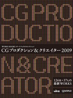c0119940_20322125.jpg