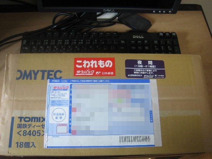 TOMIXキハ40 入線_e0120143_223645100.jpg
