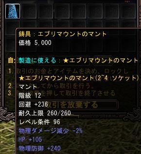 b0149151_1349122.jpg