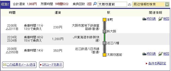 b0142354_17551852.jpg
