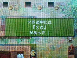 d0032954_14152065.jpg