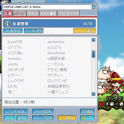 b0046759_21273319.jpg