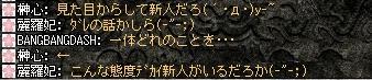 c0107459_0531828.jpg