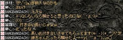 c0107459_0554376.jpg