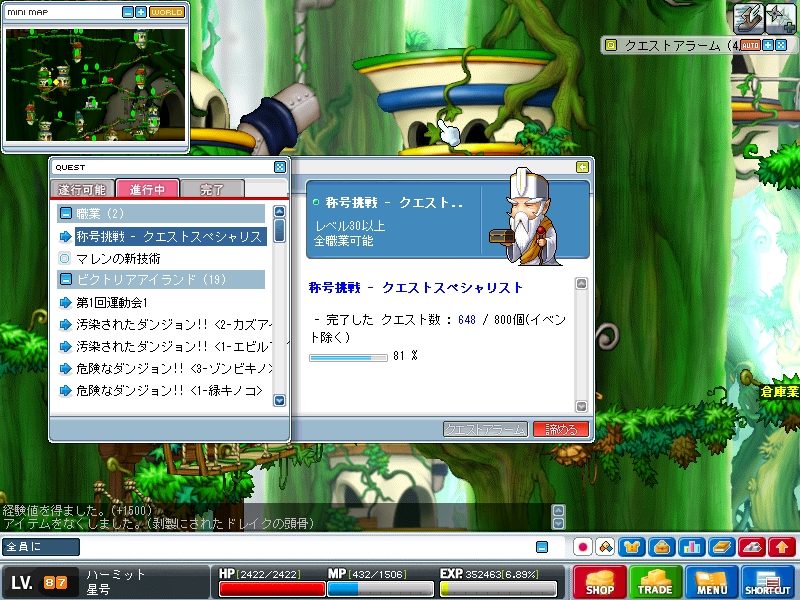b0024863_011912.jpg