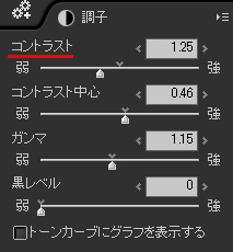 c0168669_1364320.jpg